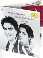Duets: Netrebko Villazon Luisotti / Skd