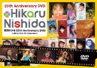 25th Anniversary DVD 西田ひかる〜あれもこれも PV Collection〜