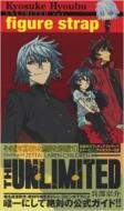 THE UNLIMITED Kyousuke Hyoubu ARCHIVE