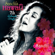 Sandii's Hawai'i 7th
