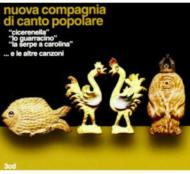 Cicerenella