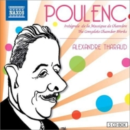 室内楽作品全集 タロー、ベルノルド、スペンドンク、ムリャ、トゥーヴロン、他(5CD)