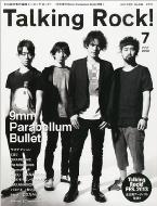 Talking Rock 2013年 7月号増刊 9mm Parabellum Bullet特集
