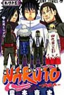 NARUTO-ナルト-65 ジャンプコミックス