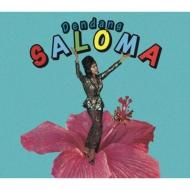 Dendang: ポリネシア マンボ〜南海の国際都市歌謡