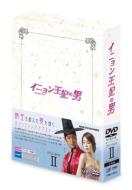 イニョン王妃の男 DVD-BOXII