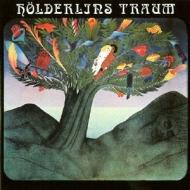 Holderlin's Traum ヘルダーリンの夢