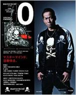 Mastermind Final Count Down Magazine -0