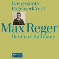 オルガン作品全集第1集 ベルンハルト・ブットマン(4CD)