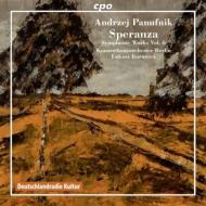 交響曲第9番『希望の交響曲』、ティンパニ、打楽器と弦楽のためのコンチェルティーノ ボロヴィツ&ベルリン・コンツェルトハウス管