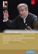 プロコフィエフ:交響曲第5番、ストラヴィンスキー:詩篇交響曲、ムソルグスキー:『死の歌と踊り』より ゲルギエフ&ウィーン・フィル、セミシュクール
