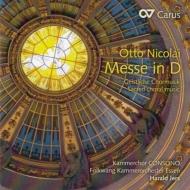 ミサ曲第1番、『典礼』第2番、詩篇集 イェルス&フォルクヴァンク室内管、コンソノ室内合唱団