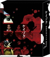 ケイゾク 初回生産限定 Blu-ray コンプリートBOX
