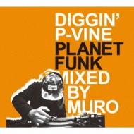 Diggin' P-vine: Planet Funk
