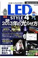 ローチケHMVBooks2/Led Style Cartop Mook
