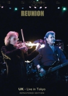 Reunion �Elive In Tokyo (Essential Remaster Edition)