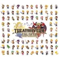 THEATRHYTHM FINAL FANTASY Compilation album