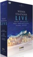 ウィ−ン国立歌劇場〜ドン・ジョヴァンニ(ムーティ、1999)、シモン・ボッカネグラ(ガッティ、2003)、ウェルテル(P.ジョルダン、2005)(3DVD)