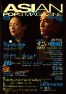 Asian Pops Magazine 104��