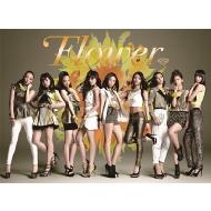 FLOWER/太陽と向日葵 (+dvd)(Ltd)