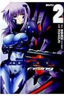 マブラヴ オルタネイティヴ トータル・イクリプス Rising 2 電撃コミックス
