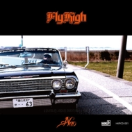 FLY HIGH (+DVD)