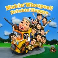 Makin' Whoopee!!