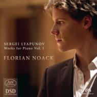 Piano Works Vol.1: Florian Noack
