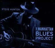 Manhattan Blues Project