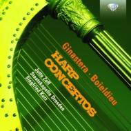 ヒナステラ:ハープ協奏曲、ボイエルデュー:ハープ協奏曲 ツォフ、クルツ&シュターツカペレ・ドレスデン
