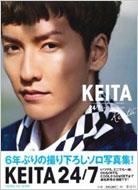 Keita 24 / 7 Twenty-four Seven