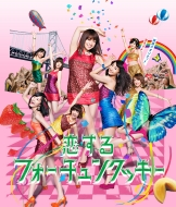 Koi Suru Fortune Cookie [First Press Limited Type K: Meet & Greet Ticket]