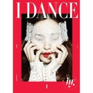 2nd Mini Album -I Dance