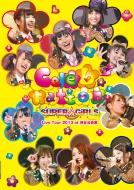 SUPER☆GiRLS Live Tour 2013 〜Celebration〜at 渋谷公会堂