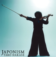 JAPONISM (+DVD)