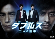 Doubles-Futari No Keiji Blu-Ray-Box