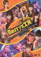 Berryz Kobo Concert Tour 2013 Spring in Bangkok