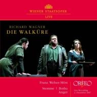 『ワルキューレ』第1幕 ヴェルザー=メスト&ウィーン国立歌劇場、ボータ、ステンメ、アンガー(2007 ステレオ)