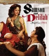 サムソンとデリラ リストア版