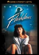 フラッシュダンス
