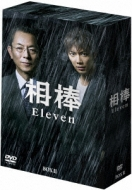 相棒 season 11 DVD-BOX II