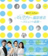 教えて、ユチョン ミス・リプリー撮影密着 〜ユヒョンの素顔〜Vol.1