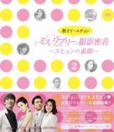 教えて、ユチョン ミス・リプリー撮影密着 〜ユヒョンの素顔〜Vol.2