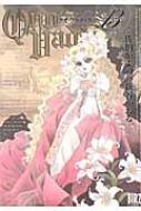 Quo Vadis -クオ・ヴァディス-13 バーズコミックス
