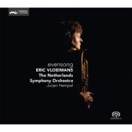 トランペット協奏曲『晩祷』『レクィエム』『レックス』『国王陛下』『ウォーターフロント』 エリック・ヴロイマンス、ヘンペル&オランダ響