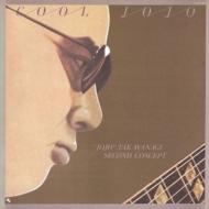 Cool Jojo +4