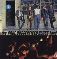 Paul Butterfield Blues Band (180グラム重量盤)