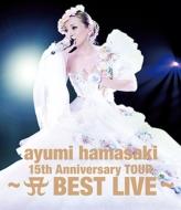 ayumi hamasaki 15th Anniversary TOUR -A BEST LIVE-(Blu-ray)
