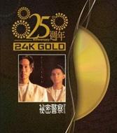 秘密警察: 25週年 24k Gold
