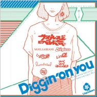 T-Palette Records 2nd Anniversary Mix�`Diggin' on you�`�y���S���Y����Ձz